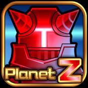 PlanetZ Puzzle