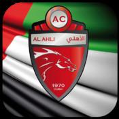 Al Ahli Club Dubai