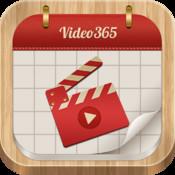 Video 365 - 1 Second Everyday