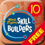 WordFlyers: SkillBuilders 10