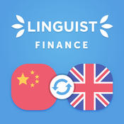 Linguist Dictionary – English-French Finance, Banking & Accounting Terms. Linguist Dictionary – Dictionnaire français-anglais de la finance, de la banque et de la comptabilité finance