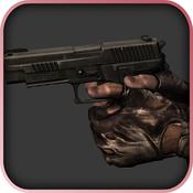 Game Pro - Killing Floor Version