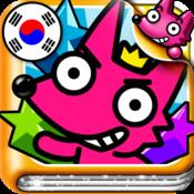 퐁! 인기캐릭터 액션스티커북 for iPhone
