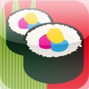 The SUSHI PRO sushi menu book