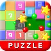 Puzzle Luplus