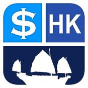 Travel Costs: Hong Kong