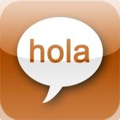 Spanish Phrasebook with Audio ~ Conversational Spanish