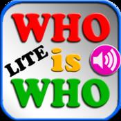 WHO is WHO - Interessante Persönlichkeiten - Lite