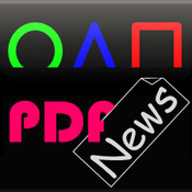 PDF News email newsletter template
