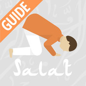 Salat صلاة ablutions register php
