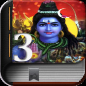 Shiva Sloga 3