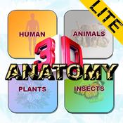 ANATOMY 3D Pro Lite