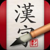 Japanese Learning Pro
