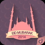 Eid Mubarak 2014-Celebrate Eid, Greeting Cards for your Loved Ones