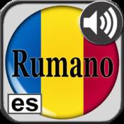 Aprender Rumano con éste entrenador de vocablos parlante