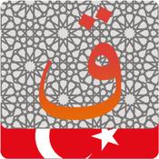 Al Quran - Turkish
