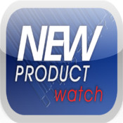 New Product Watch