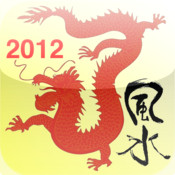 Dragon Feng Shui 2012