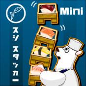 Sushi Stacker Mini