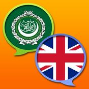 Arabic <> English Dictionary + Vocabulary trainer