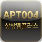 상상웹플러스 아파트템플릿004-앱버전