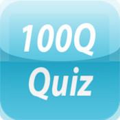 Valentine Day - 100Q Quiz