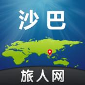 沙巴旅游-旅人网
