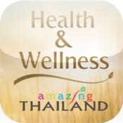 Thailand Health & Wellness