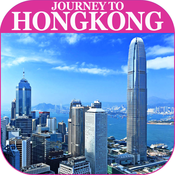 Hong Kong-Offline Maps with Local Search, Directions & streetsviewer