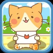 ネコめーる -暇つぶしの最終兵器!子ネコのゆるかわメッセージアプリ!
