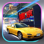 Tokyo Highway Racer 3D - Super High Speed Traffic Rivals Racing : FREE GAME. high traffic flooring