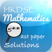 HKDSE Mathematics CP Solution Guide English Version (iPad Version) version