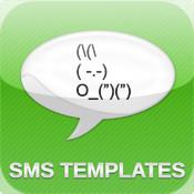 SMS Template template receipt