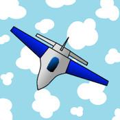 Turbo Planes fun run multiplayer race
