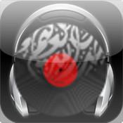 Radio leMuslim