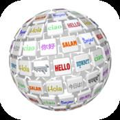 Global Translate
