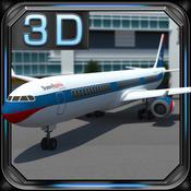 City Airport 3D Parking