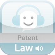 변리사 특허법 오디오 조문듣기