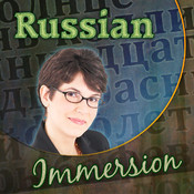 Russian Immersion - Learn to Speak & Talk Fast! Easy to Play Games, Quick Phrases & Essential Words