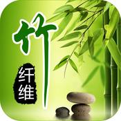 中国竹纤维行业门户