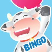 A Cow Float - Balloon BINGO Time for Free