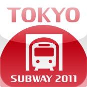 ekipedia Subway Map Tokyo 2011 (Subway Guide)