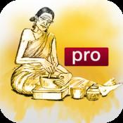 Vaithiyam Pro