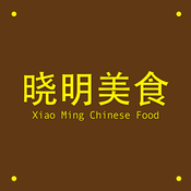Xiao Ming Chinese Food