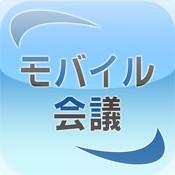 Mobile Kaigi for iPhone