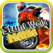 Stunt World Mania - Virtual stunt bike stock circuit racing