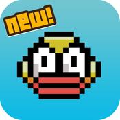Avocet Escape - Addicting Bird Flying Fun Game for All Baby Boys & Kids Girls