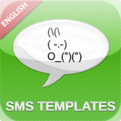 SMS Template (English Version) template receipt