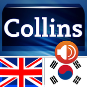 Audio Collins Mini Gem English-Thai & Thai-English Dictionary