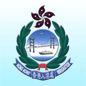 Hong Kong Immigration Department